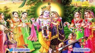 राधा रानी के हिट भजन : मुझे चढ़ गया राधा रंग || Lata Shastri || Biggest Hit Radha Krishan Bhajan