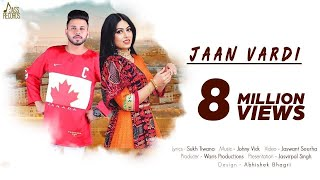 Jaan Vardi  Full HD  H MNY   New Punjabi Songs 201