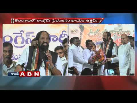 PCC Chief Uttam Kumar Reddy Speech at Udyama Karula meeting