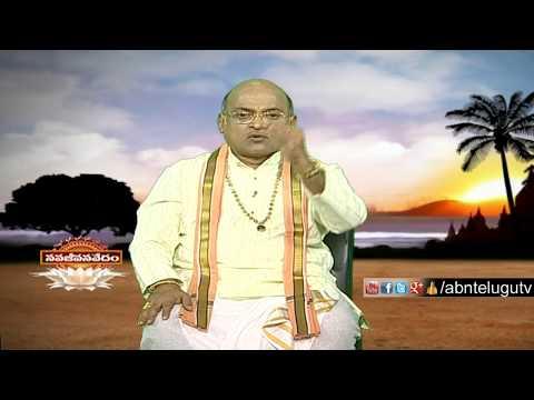 Garikapati Narasimha Rao about How To Divert Thoughts   Nava Jeevana Vedam   Episode 1278