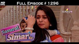 Sasural Simar Ka - 28th September 2015 - ससुराल सीमर का - Full Episode (HD)