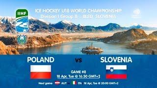 Польша до 18 : Словения до 18