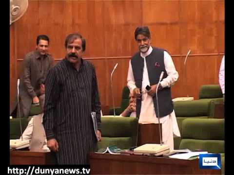 Dunya News -- Chaos in Azad Jammu & Kashmir Assembly- 09-12-2012