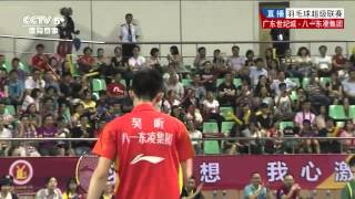 [HD] 2013.10.5 - MS - Lee Chongwei vs Wu Xin - China Badminton Super League