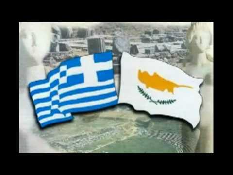 i kipros einai elliniki