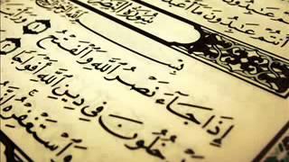 سورة الكهف كاملة سعد الغامدي  Surat Al Kahf Kamila - Saad Al Ghamidi