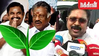 TTV Dinakaran 'Two Leaves' symbol | AIADMK