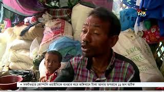 Deepto News: মিয়ানমার থেকে পালিয়ে এসেছে অনেক হিন্দু পরিবার
