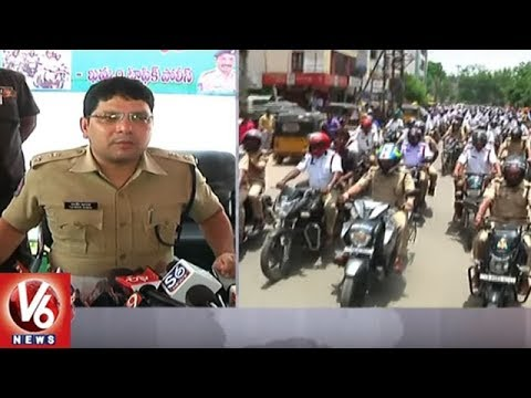 Khammam Police Commissioner Tafseer Iqbal Conducts Helmet Awareness Rally | V6 News