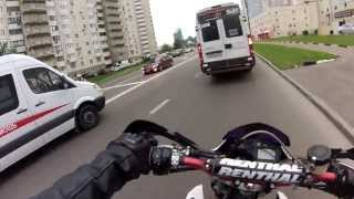 Some ride in Moscow on Yamaha XT660X, Russia