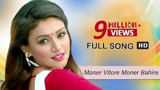 Moner Bhitore ( Full Video) | Angaar | Imran, Kheya | Latest Bengali Song 2016