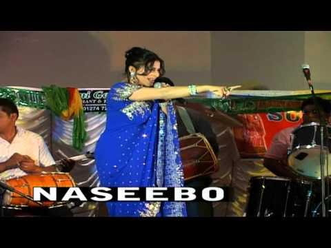 Naseebo Lal in Bradford 1