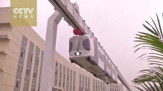 """China's first new energy """"sky train"""" runs trial operation in Chengdu"""