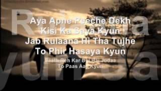 download lagu Paas Aaya Kyun Aggar  Lyrics gratis