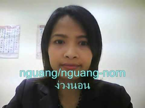 76 My Thai Language School : Feeling and Emotion part 3 with Kroo Nun