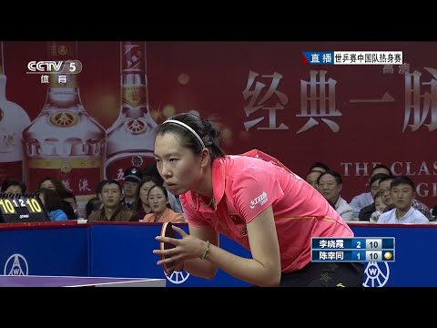 2015 CNT Women's warm-up matches (part III) for WTTC 53rd [HD 1080p] [Chinese]