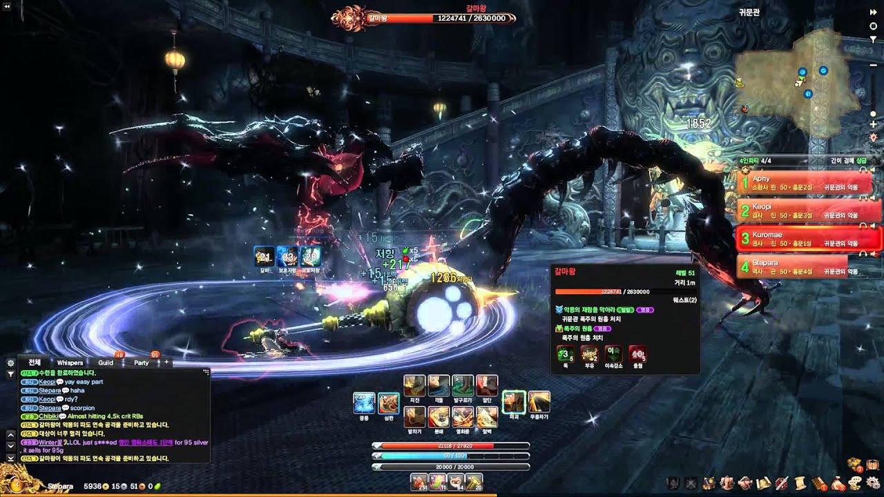 Blade Soul Online End Game