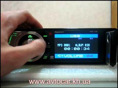 Видеообзор автомагнитолы PROLOGY DVS-1120.