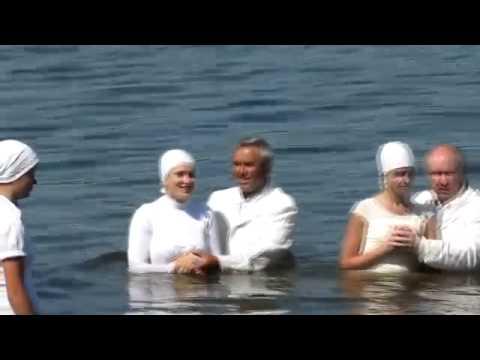 Водное крещение (библейское значение)