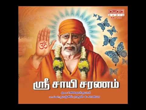 Sai Baba Songs - Dwarakaiyai video