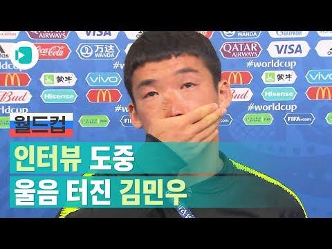 """울음 터진 김민우...""""굉장히 미안하게 생각합니다"""" / 비디오머그"""