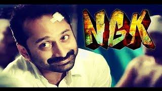 NGK Teaser Remix | Fahad Fazil Version | A & S Entertainment 2K19