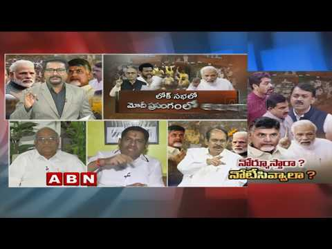 Debate | BJP Strategies To Flop TDP Plans | Part 1 | ABN Telugu
