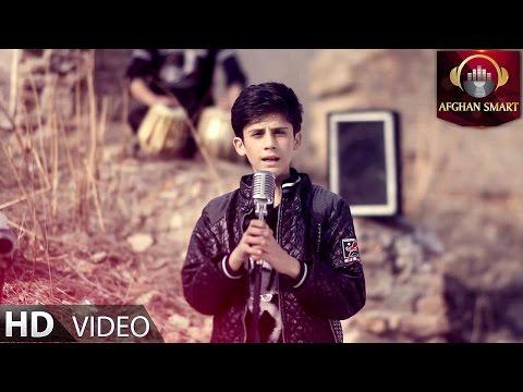Shikb Rasa - Ghazal Ashuqana OFFICIAL VIDEO