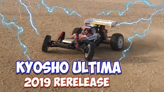 e96: KYOSHO ULTIMA 2019 RERELEASE Running On A Dirt Field (Kyosho Vintage Legendary Series)