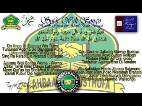 Teks Syi'ir Wali Songo - Habib Syech (Ahbaabul Musthofa Bangkalan) + MP3