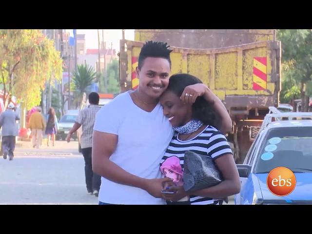 EBS TV | Kehiwot Seleda SE 1 EP 10