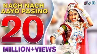 Nach Nach Aayo Pasino - FEMALE VERSION | Hit Rajasthani DJ Song | Neelu Rangili | Full VIDEO Songs
