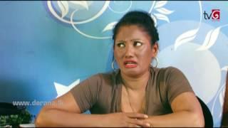 Naataka Marai Hathedi Marai - Episode 264 | Janmanthara Naya ( 20-06-2016 )