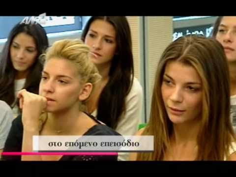 Greece's Next Top Model S2 / E1 [ 6 of 6 ] ANT1 GR ( 11/10/2010 )