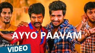 Ayyo Paavam Video Song | Velainu Vandhutta Vellaikaaran Movie