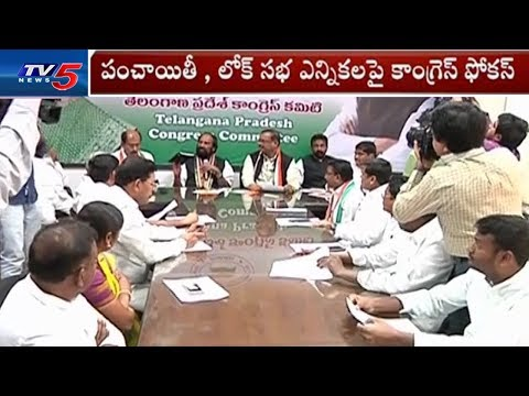Congress Focus On Lok Sabha & Panchayat Elections | TV5 News