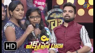Express Raja | Funny Bite 1 | 18th January 2018 | ETV Plus