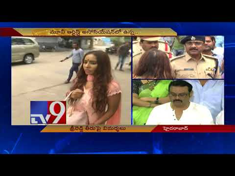 Tollywood Boycotts Actress Sri Reddy! || Casting Couch - TV9