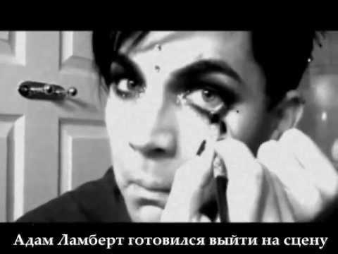 @AdamLambert - fanpromo vid (Moscow)
