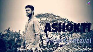 bangla rap song Ashokti | Official HD Video  (Music Video) | 2017 by Centz vai