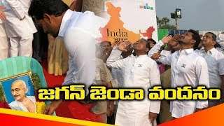 YS Jagan Hoists The National Flag | జాతీయ పతాకాన్ని ఆవిష్కరించిన వైఎస్ జగన్.. - Watch Exclusive