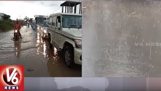Heavy Rains Hit North Telangana Districts | Weather Report