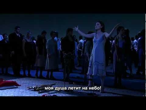 Верди Джузеппе - Сцена Аиды