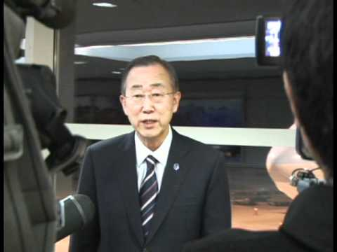 Ban Ki-moon United Nations Seoul arrival
