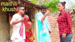 रामलाल के कनिया बम्बई से   MAITHILI KHUSHI COMEDY