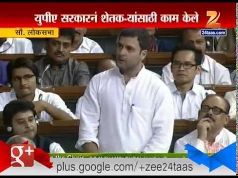 New Delhi : Lok Sabha Congress Rahul Gandhi Speech