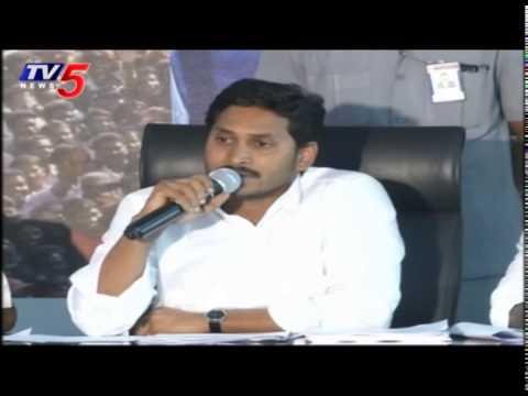 YS Jagan Sentimental Dialogues to Media | Polavaram Project : TV5 News