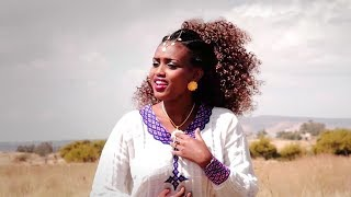 Meaza yohanns - Ashenda / New Ethiopian Music (Official Music Video)