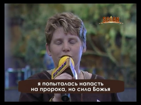 Т. Б. Джошуа (TB Joshua) - Powerful Deliverance from Dragon Spirit