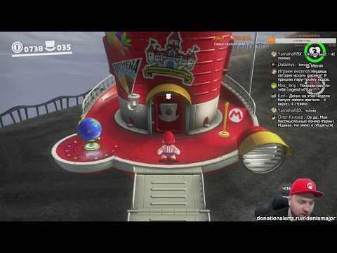 Super Mario Odyssey - сбор лун в Грибном Королевстве